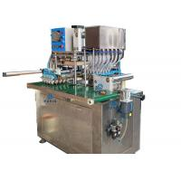 Buy cheap Automatic Laundry Detergent PVA Water Soluble Film Packaging Machine from wholesalers
