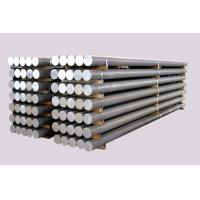 China Extruded Aluminum Round Rod Bar Stock Mill Finish Instrument Materials wholesale