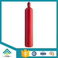Buy cheap 메탄 가스 Methane Prices from wholesalers
