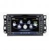 Quality 800 x 480 Pixels Car Stereo Sat Nav For Chevrolet Captiva Epica Spark C020 for sale
