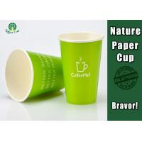China Healthy Compostable Coffee Cups , Disposable Espresso Cups For Hot Beverage wholesale