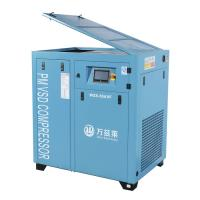 China Long Using Life Small Portable Air Compressor / Lubricated Air Compressors wholesale