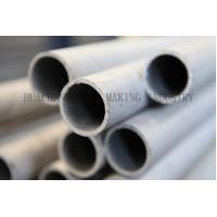 China JIS G3429 Thin Wall Seamless Steel Tubes with Passivation Surface for High Pressure Gas Cylinder wholesale