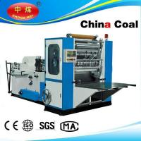 Quality High quality! HC-6L Tissue paper folding machine for sale