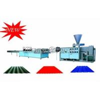 China PVC Corrugated Roof/Sheet/Plate Extrusion/Production Line wholesale