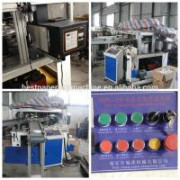China Ice Cream Cup / Deli Paper Lid Making Machine Paper Cover Making Machine wholesale