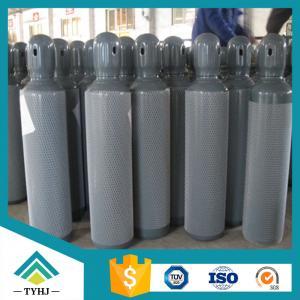 China Ethane Gas Pure Ethane Price wholesale