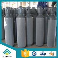 Buy cheap Ethane Gas Pure Ethane Price from wholesalers