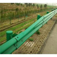 Buy cheap Q235 Highway Guardrail Systems Galvanized Or Powder Coating Steel For Road from wholesalers
