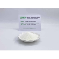 China Bulk Bovine Collagen Powder Produced By Enzymatic Hydrolysis From Bovine Hides And Skins For Energy Bar Production wholesale