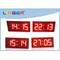 China 4 Digits Industrial Digital Clock , Wall Mounted Digital Clock With Hanging Brackets wholesale