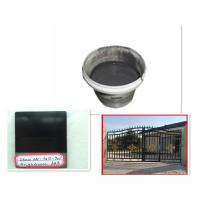 Black Airless Steel Spray Paint For Anti-rust Protection Gates