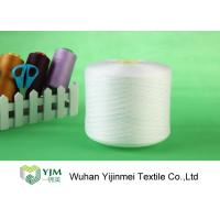 China Ring Spun Polyester Z Twist 100% Polyester Yarn 40s/2 Low Shrinkage for Sewing Thread wholesale
