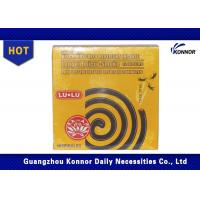 Buy cheap Good Night Mosquito Repellent Coil For Home No Harmful To Human Body from wholesalers
