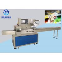 China Lawson Convenience Store Bakery Biscuit Packing Machine 220V 12 Months Warranty wholesale