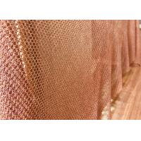 China Concert Halls Drapery Copper Ring Mesh Chainmail Type 1mm Dia 8mm Aperture wholesale