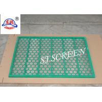 China API 20 -- API 325 Mesh Oil Vibrating Sieving Mesh For Solid Control System wholesale