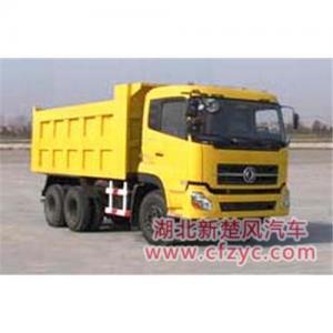 China Sell dump truck/dumper/vehicle/truck/bus/caravan/trailer on sale