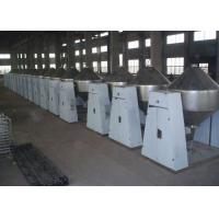 China 2000 Litre Double Cone Rotary Vacuum Dryer Solvent Recovery With Sintered Filter wholesale