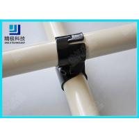 China Metal Joints Thickness 23mm Flexible Tubing fittng For Dia 28mm Pipe HJ-6 wholesale