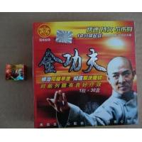 China Jin Gong Fu Medication Mens Enhancement Pills For Premature Ejaculation wholesale