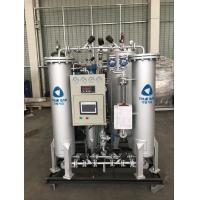 China Purity 99.5% Furance Protection PSA Nitrogen Plant , Output 100Nm3/h wholesale