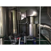 China Milk Powder Industrial Food Manufacturing Machines Simple Push Button Control wholesale