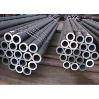 China GB/T 1591-2008 GB709 Alloy Black Seamless Steel Pipe 0.1mm - 20mm For Industry wholesale