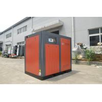 China Voltage Adaptability Variable Speed Air Compressor 15KW Water Cooling Screw Air Compressors wholesale