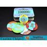 China Customizable Casino Poker Chips of Crown Bronzing Rectangular / Round Shape wholesale