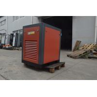 China 22KW 30HP Variable Speed Air Compressor AC Power 380V Three Phase 50Hz wholesale