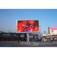 Buy cheap Large Viewing Angle Outdoor Advertising Led Display Screen For Entertainments from wholesalers
