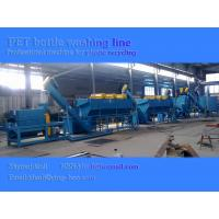 Quality pet bottle recycling line,waste plastic drying system,water bottle crushing and drying system for sale