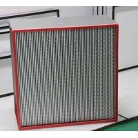 China Quiet High Temperature Hepa Filter For Laboratory Operating Room wholesale
