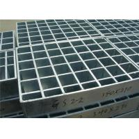 Buy cheap metal grate flooring/stainless steel grates/metal grate flooring/steel bar from wholesalers