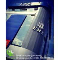China Metal aluminum solid panel cladding panel for facade curtain wall  with 3mm thickness aluminum panel wholesale