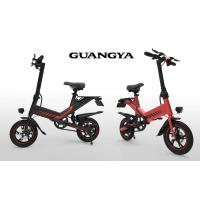 China 400W Generator Power Small Folding Electric Bike 14'' Super 15 Degree Climbing Ability wholesale