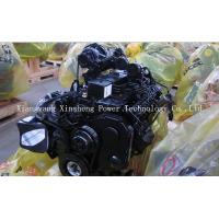 Buy cheap Cummings Diesel Engine For Vehicle Truck B210 33 155KW / 2500RPM from wholesalers