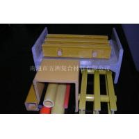 China Fiberglass Reinforced Plastic Sheet on sale