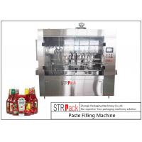 Quality PLC Control Stable Paste Filling Machine High Precision For High Viscosity for sale