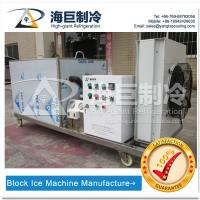 China 1 Ton / 24h Ice Block Making Machine Easy Installation For Ice Factory wholesale