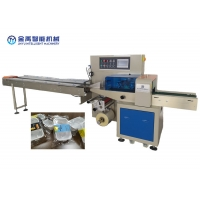 China SS304 600mm Film 2.8Kw Tray Food Packing Machine wholesale