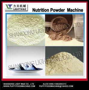 China Baby rice powder machine wholesale