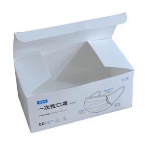 China B Flute Embossed UV Varnished Corrugated Packaging Box wholesale