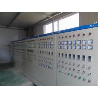 YIXING JINKAIRUI FURNACE CO., LTD