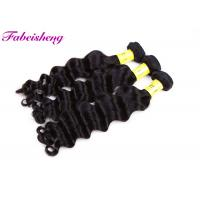 Buy cheap Peruvian Loose Wave , Virgin Natural Black Hair Extensions Tangle-Free from wholesalers