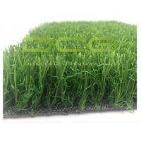 Buy cheap Soft PE Material Residential Artificial Grass Natural Appearance For Yards And from wholesalers
