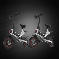 China Inflated Tire Folding Travel Bike Lithium Battery Powered Auxiliary Mileage 60 ± 5KM wholesale