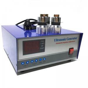 China Vibrator Cleaning Machine Digital Ultrasonic Generator 28khz/40khz/80khz 300-3000W wholesale