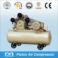 China 1.5-11Kw Energy Efficient Piston Air Compressor on sale